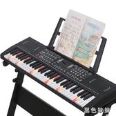 多功能電子琴教學61鋼琴鍵成人兒童初學者入門男女孩音樂器玩具aj6927『黑色妹妹』