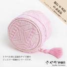 【Sayaka紗彌佳】羊毛刺繡蕾絲飾品旅行收納包 -粉紅色