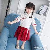 女童古裝 女童漢服款中國風古裝民族服裝改良復古唐裝兒童民國風套裝裙子 傾城小鋪