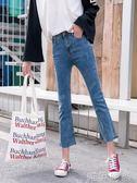 牛仔褲 牛仔褲女春秋新款韓版顯瘦直筒高腰闊腿寬鬆九分微喇復古學生 唯伊時尚