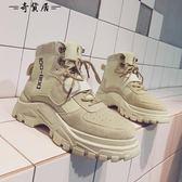 馬丁靴男靴子高筒雪地男鞋冬季加絨棉靴短靴潮工裝靴英倫軍靴百搭