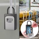 鑰匙盒密碼鎖 免安裝密碼鑰匙盒防盜門貓眼裝修工地門口放鑰匙鎖鑰匙盒子密碼鎖 星河光年