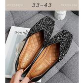 大尺碼女鞋小尺碼女鞋方頭小亮片小鑽V口修飾剪裁平底鞋娃娃鞋包鞋晚宴鞋婚鞋黑色(33-43)
