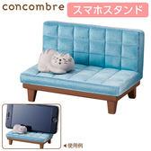 Hamee 日本 DECOLE 愛睏貓咪 植絨沙發 萬用手機座 造型手機架 公仔擺飾 (藍色) 586-376136