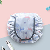 ♚MY COLOR♚印花懶人化妝包化妝包 抽繩 便攜 韓國 簡約 大容量 可愛 收納袋【P356】