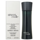 【TZENITH時尚香水網】Giorgio Armani Code 黑色密碼 男性淡香水(75ml TESTER)
