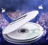 CD機 學生用cd機播放器家用學英語 便攜式CD播放機髮燒 隨身聽 雙十二