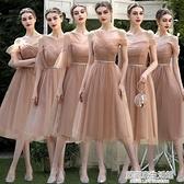 伴娘服仙氣質創意伴娘服平時可穿伴娘禮服女2020年新款簡約大氣 中秋節全館免運