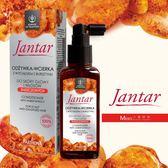 MEKO小資時尚 歐洲JANTAR 琥珀萃取精華頭皮調理保護液❧波蘭植萃❧脆弱油性髮質MEKO美妝屋