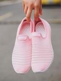 百搭小白鞋女網面透氣新款夏季潮鞋休閒女鞋一腳蹬網鞋懶人鞋 限時熱賣