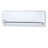 Panasonic國際牌變頻冷暖分離式冷氣14坪CS-LJ90BA2/CU-LJ90BHA2
