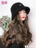 假發女長發假發帽子一體時尚女網紅羊羔帽長卷發大波浪自然全頭套 創意新品