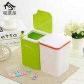 時尚創意按壓式桌面垃圾桶 糖果色桌上收納桶 小號收納桶【叢林之家】