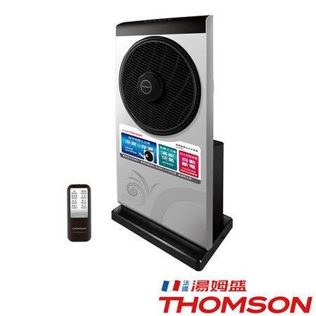 【免運費】THOMSON 湯姆盛 微電腦 霧化水冷箱扇/水冷扇/水霧扇 TM-SAF06N