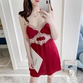 性感睡衣女夏季冰絲綢美背吊帶睡裙帶胸墊聚攏小胸薄款情趣激情 至簡元素