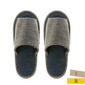 HOLA 舒適素色保暖拖鞋 灰L