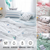 韓式可水洗毛巾繡夏涼被(含枕套)-10款可選 現+預