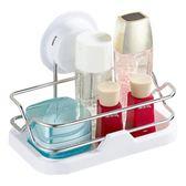 洗手間置物架 洗漱臺化妝品收納架浴室免打孔不銹鋼小置物架梗豆物語