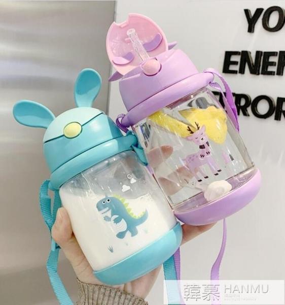 水杯女可愛少女帶吸管式新款潮流高顏值塑料兒童夏天網紅杯子 母親節特惠