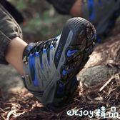 雙12狂歡購 登山鞋男鞋情侶運動鞋防滑徒步鞋女透氣防水戶外鞋大碼鞋