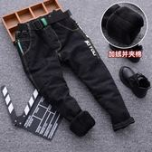 兒童加棉牛仔褲韓版男童冬款加絨加厚棉褲子中大童彈力修身小腳褲
