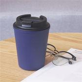 咖啡杯隨手杯防漏耐熱防燙便攜情侶隨行杯 雙12鉅惠交換禮物