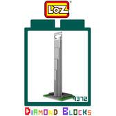 LOZ 迷你鑽石小積木 中國 上海金融中心 世界建築 樂高式 組合玩具 益智玩具 原廠正版