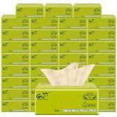 36包本色抽紙整箱餐巾紙原漿紙巾家庭裝衛生紙家用面巾紙