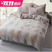 【貝兒居家寢飾生活館】法蘭絨鋪棉床包兩用被組(加大雙人/童趣)