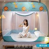 免安裝蒙古包家用可折疊蚊帳床防摔兒童加厚加密無需支架新款 凱斯盾