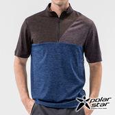 PolarStar 男 吸排短袖立領上衣『深藍』P19151 排汗衣 排汗衫 吸濕快乾.吸濕.排汗.透氣.快乾.輕量.抗UV