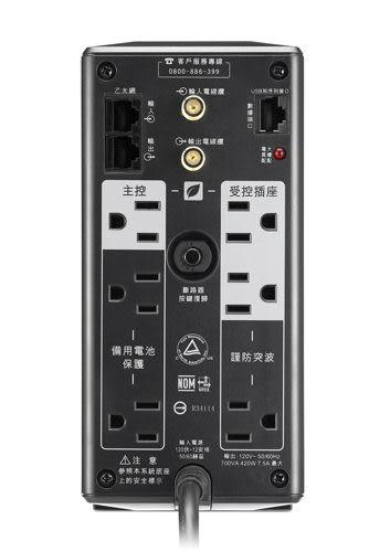 ◤全新品 含稅 免運費◢ 艾比希 APC Back UPS Pro BR700G-TW UPS 不斷電系統 (120V)