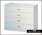 {{ 海中天辦公傢俱 }} C-22 摩登時尚 OA衣櫃/公文櫃系列 201-04 四層式小抽屜鋼製公文櫃