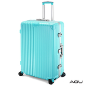 AOU 絕美時尚系列 25吋全面強化德國PC材料專利行李箱 (天空藍) 90-025B