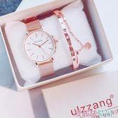 手錶 鏈條手錶女學生韓版簡約防水潮流ulzzang時尚森女系小清新款2018 愛麗絲