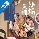 林聰明龍虎斑魚頭火鍋/盒【愛買冷凍】...