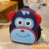 兒童背包 寶寶幼兒園書包兒童1-3-5歲可愛休閑雙肩包男女童旅游防走失背包