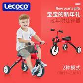 折疊兒童三輪車1-3周歲寶寶幼兒腳踏車輕便自行車童車BL 【巴黎世家】