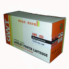 相容 FX3環保碳粉匣