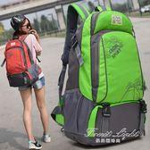 韓版書包旅行包運動大容量後背包女戶外中學生男士旅游背包登山包 限時特惠