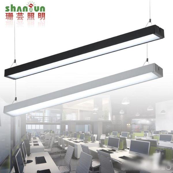 LED辦公照明辦公室吊燈寫字樓會議室長條燈工作室工程燈日光燈具 MBS