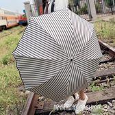 時尚冰豎條紋黑膠傘 防曬防紫外線太陽傘女式晴雨傘 條紋衫摺疊傘  時尚潮流
