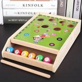 兒童益智迷你臺球木制桌球游戲親子互動早教玩具男孩3-4-5-6玩具igo gogo購