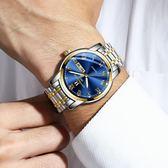 情侶手錶男女學生運動石英防水時尚非機械錶新款男錶男士概念 滿天星