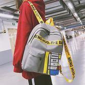後背包 書包男女學生時尚潮流韓版雙肩背包《小師妹》f165