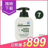 韓國 Dr.ato 7號敏寶寶強護舒敏乳液(350ml)【小三美日】$1090