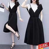 圓領大V造型拼色洋裝 L~5XL【333528W】【現+預】-流行前線-
