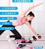 多功能懶人收腹踏步仰臥起坐輔助健身器材家用瘦腿美腰登山機YYJ 傑克型男館