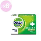 滴露Dettol 經典松木香皂 (100gX3入) x8組
