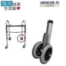 【海夫健康生活館】助行器用腳輪C款 後輪...